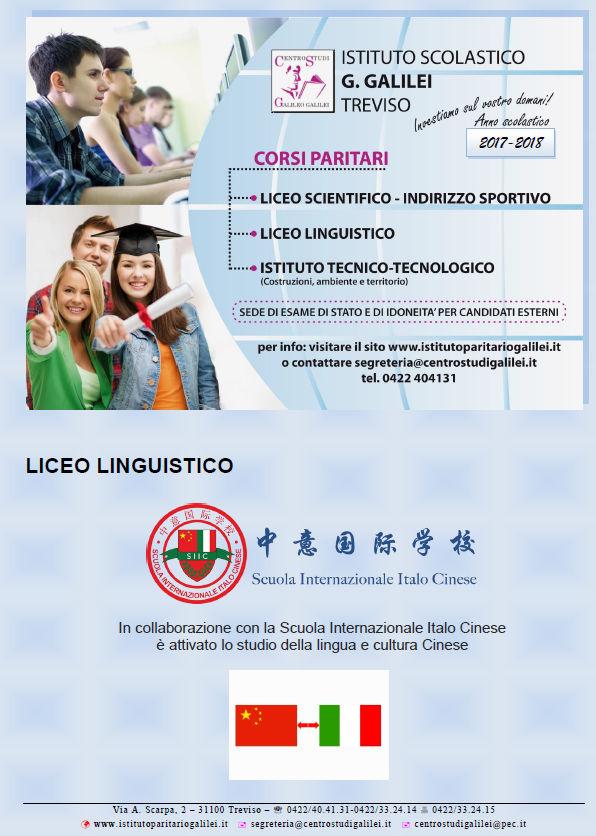Galilei Liceo Linguistico