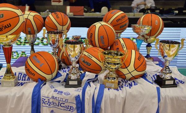 School Cup 2018